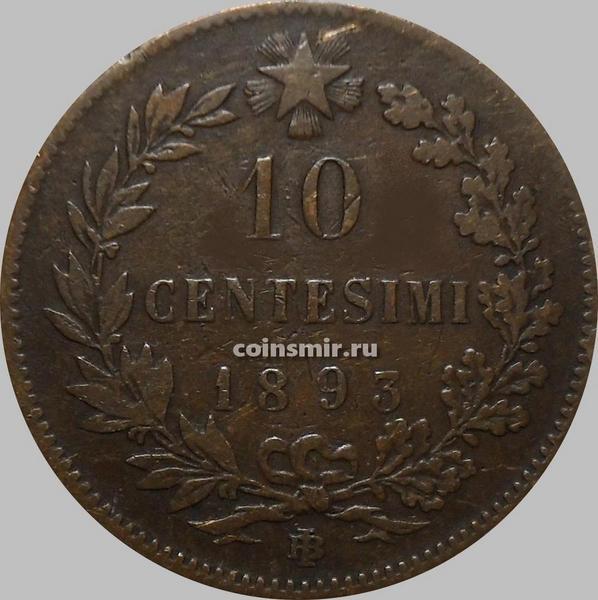 10 чентезимо 1893 BI Италия. (1)