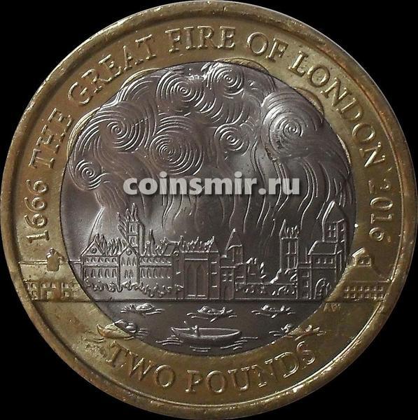 2 фунта 2016 Великобритания. 350 лет Великому лондонскому пожару.