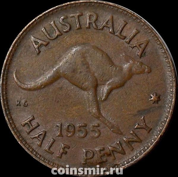 1/2 пенни 1955 Австралия.