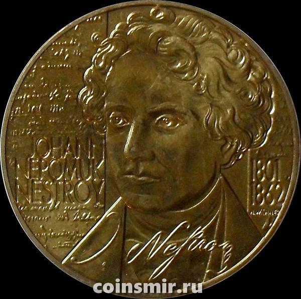 20 шиллингов 2001 Австрия. 200 лет со дня рождения Иоганна Нестроя.