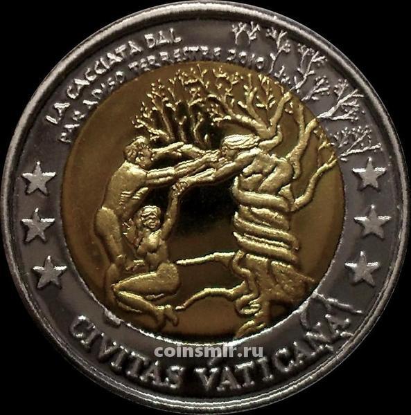 2 евро 2010 Ватикан. Изгнание из рая. Европроба. Specimen.