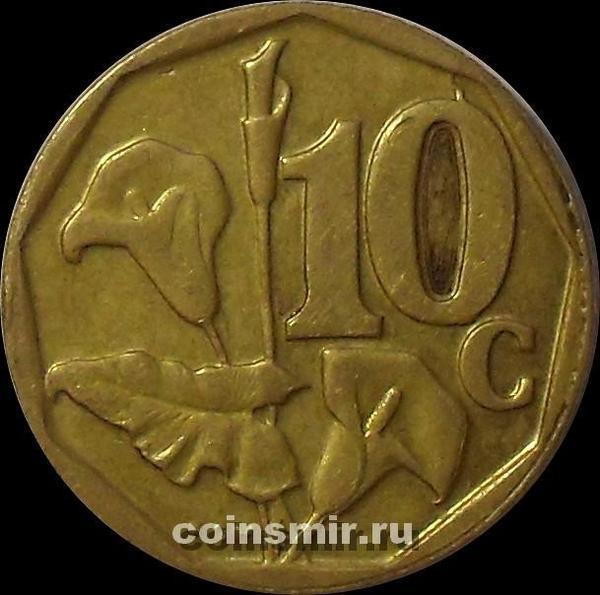 10 центов 1997 Южная Африка.