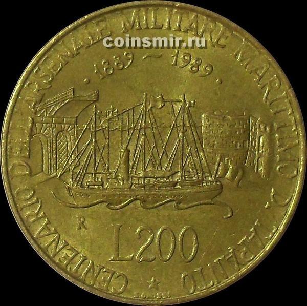 200 лир 1989 Италия. 100 лет морской военной базе в Таранто.