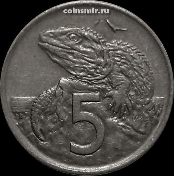 5 центов 1970 Новая Зеландия. Туатара (Новозеландская ящерица).