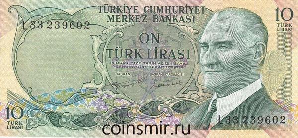 10 лир 1970 (1975) Турция.