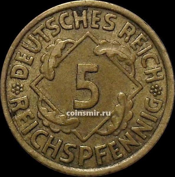 5 пфеннигов 1935 G Германия. REICHSPFENNIG