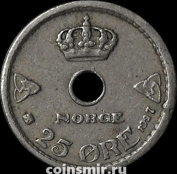 25 эре 1927 Норвегия.