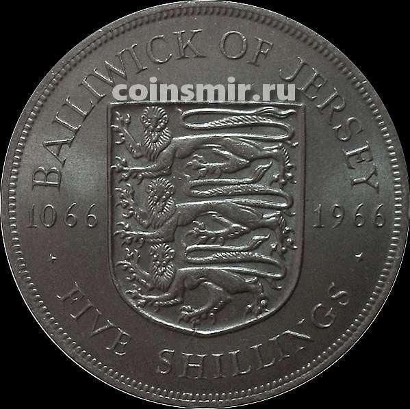 5 шиллингов 1966 Джерси. Нормандское завоевание Англии. Кроновый размер.