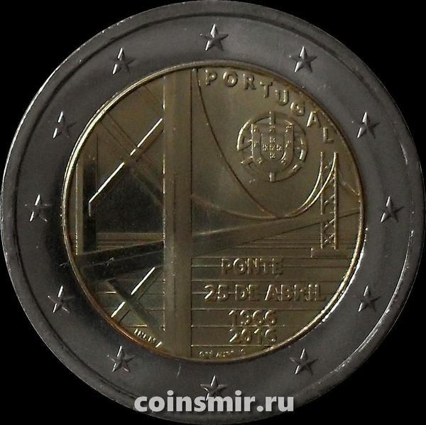 2 евро 2016 Португалия. 50-летие моста имени 25 апреля.