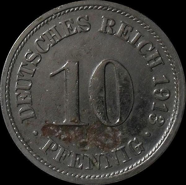 10 пфеннигов 1913 F Германия.