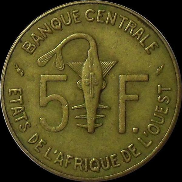 5 франков 1977 КФА BCEAO (Западная Африка).
