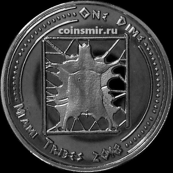 1 дайм (10 центов) 2018 племя Майами.
