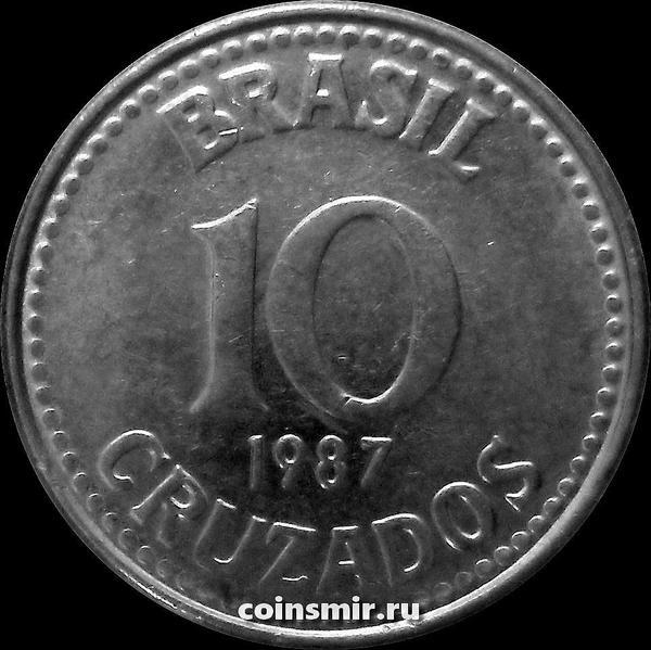 10 крузадо 1987 Бразилия.