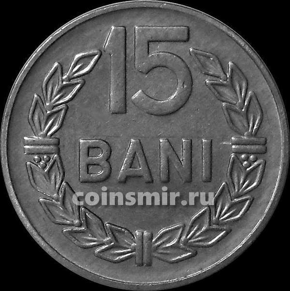 15 баней 1966 Румыния.