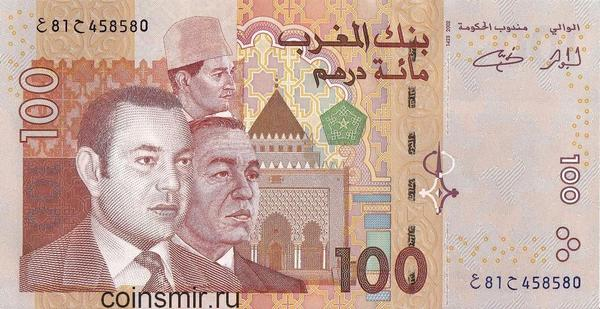 100 дирхам 2002 Марокко.