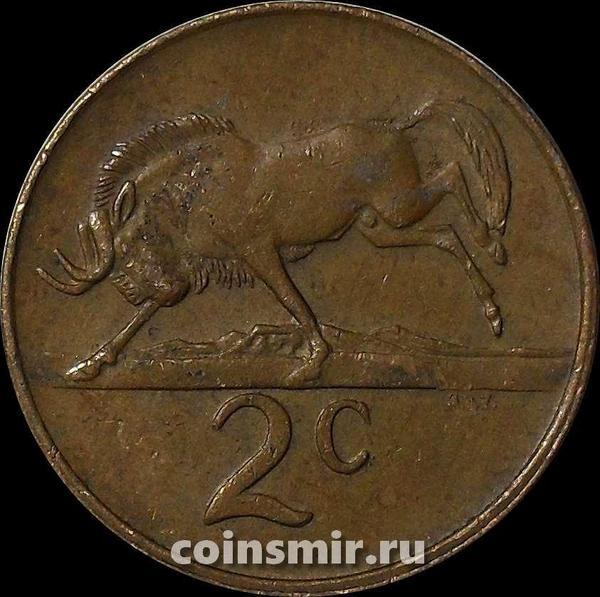 2 цента 1988 Южная Африка.