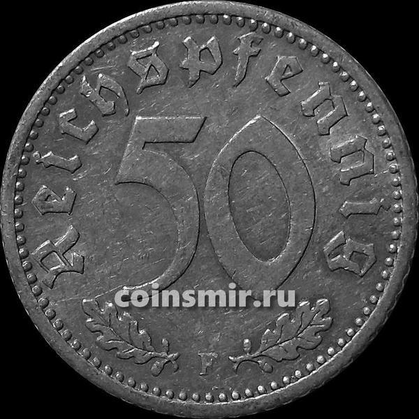 50 пфеннигов 1935 F Германия. (в наличии двор D)