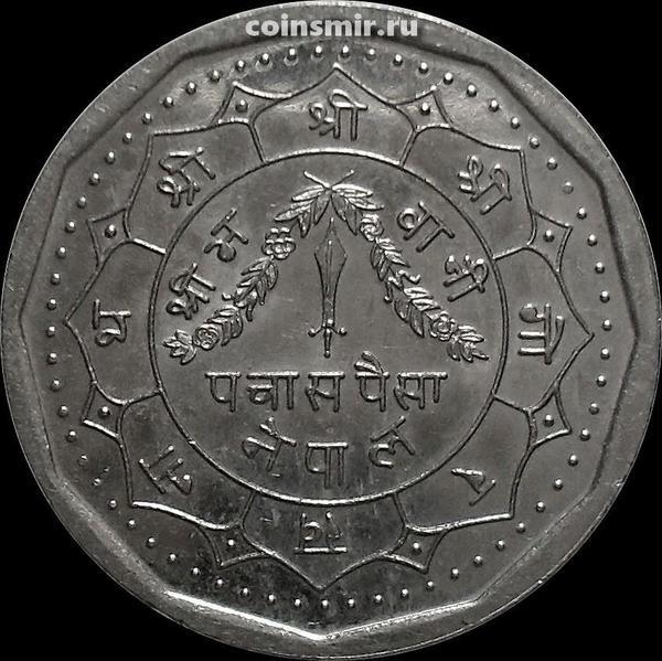 1 рупия 1991 Непал.