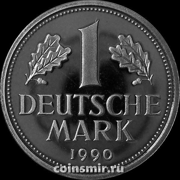 1 марка 1990 F Германия (ФРГ). Пруф.