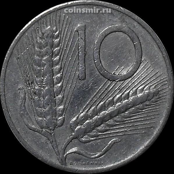 10 лир 1955 Италия. Плуг.
