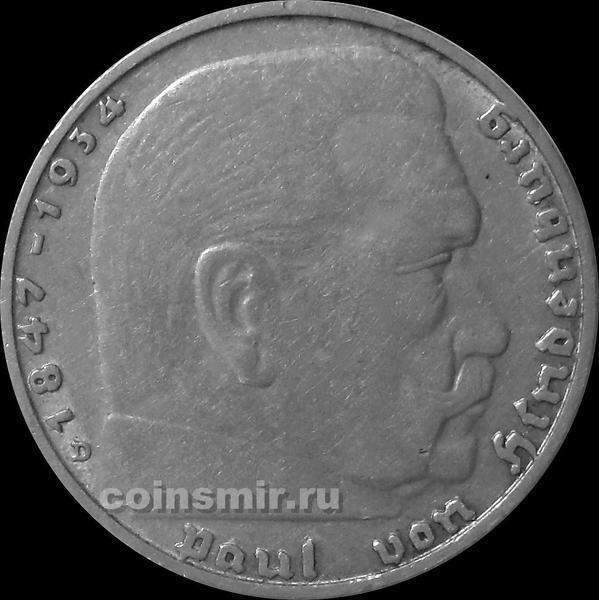 2 марки 1936 D Германия. Гинденбург. Третий Рейх.