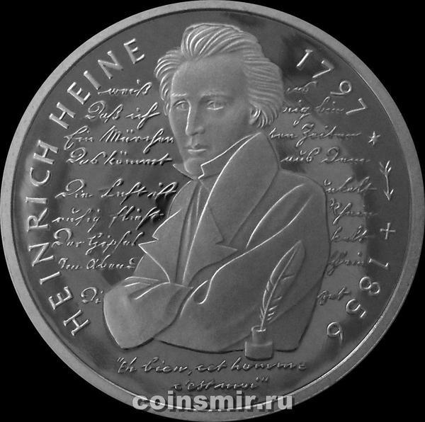 10 марок 1997 J Германия ФРГ. Генрих Гейне. Пруф.