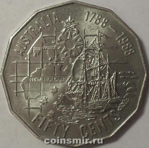 50 центов 1988 Австралия. 200-летие освоения Австралии европейцами.