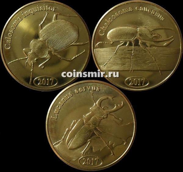 Набор из 3 монет 2017 Суматра. Жуки.