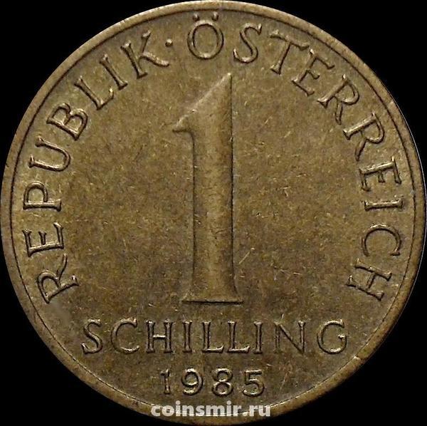 1 шиллинг 1985 Австрия.