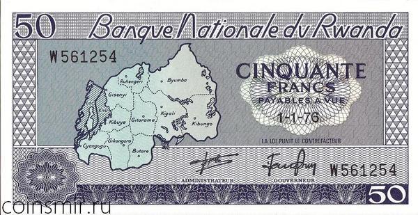 50 франков 1976 Руанда.