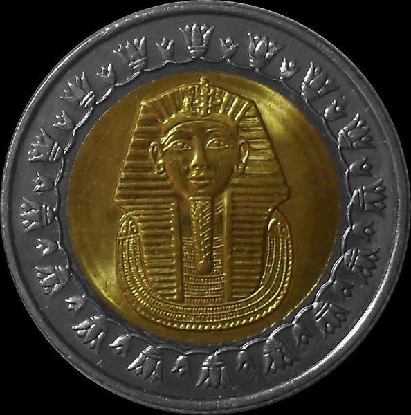 1 фунт 2008 Египет.
