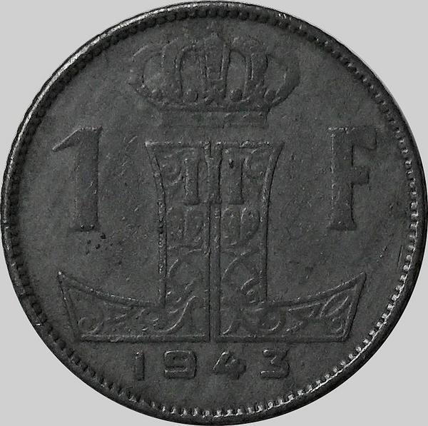 1 франк 1943 Бельгия. BELGIQUE-BELGIE.