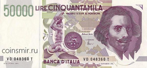 50000 лир 1992 Италия.