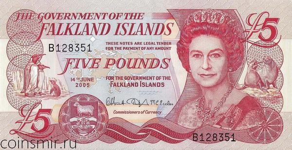 5 фунтов 2005 Фолклендские острова.