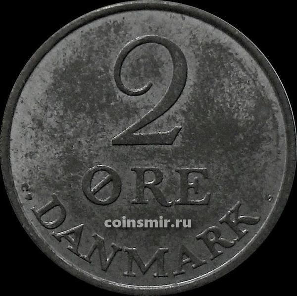 2 эре 1960 C,S Дания.