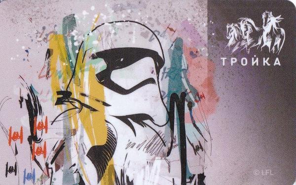 Карта Тройка 2019. Официальный Промо Арт. Звёздные войны: Скайуокер. Восход.
