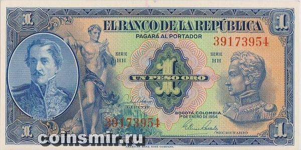 1 песо 1954 Колумбия.