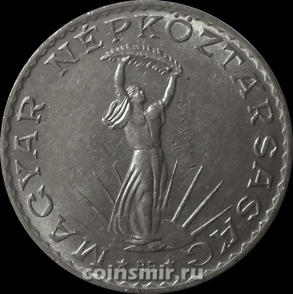 10 форинтов 1979 Венгрия.
