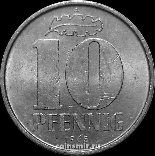 10 пфеннигов 1965 A ГДР. XF