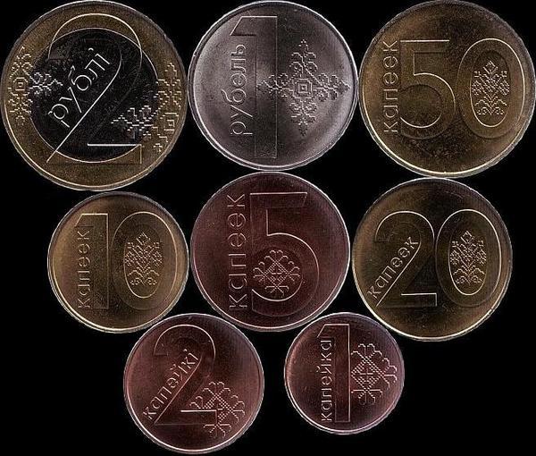 Набор из 8 монет 2009 (2016) Беларусь.