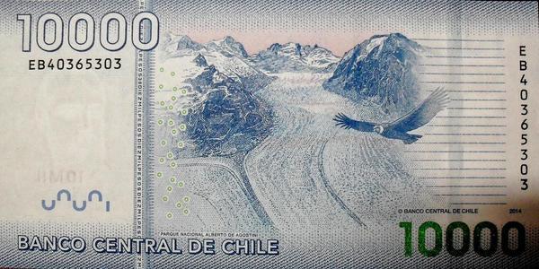 10000 песо 2014 Чили.