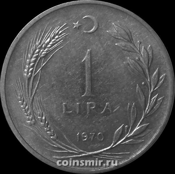 1 лира 1970 Турция.