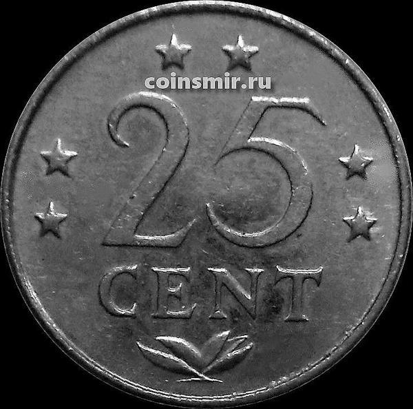 25 центов 1976 Нидерландские Антильские острова.