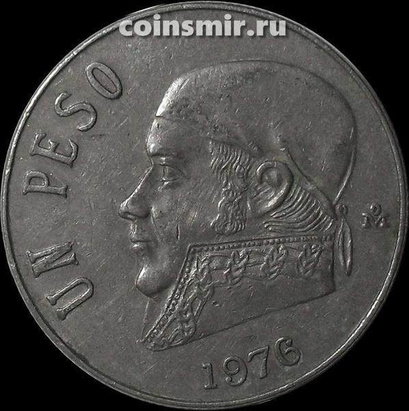 1 песо 1976 Мексика.