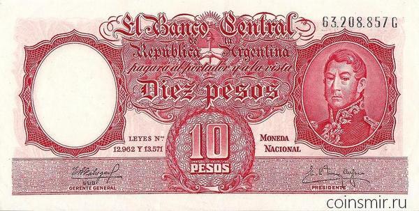 10 песо 1954 Аргентина.