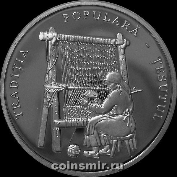 50 леев 2009 Молдавия. Народная традиция - ткачество.