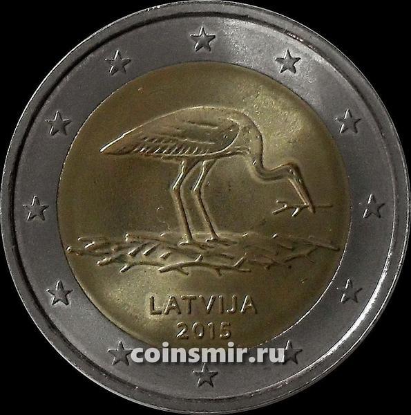 2 евро 2015 Латвия. Черный аист.