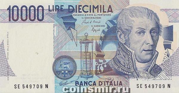 10000 лир 1984 (1984-1998) Италия.