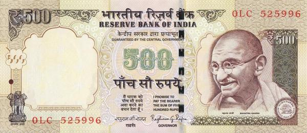 500 рупий 2014 Индия.