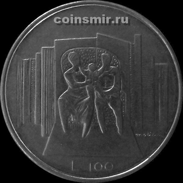 100 лир 1976 Сан-Марино.